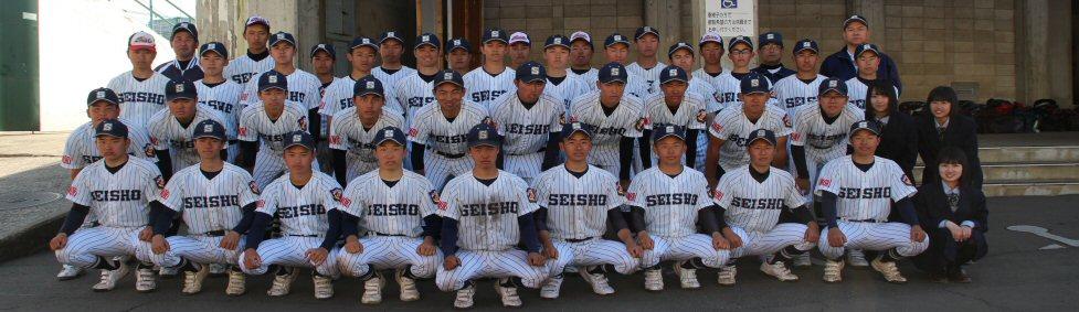 高校 野球 県 青森